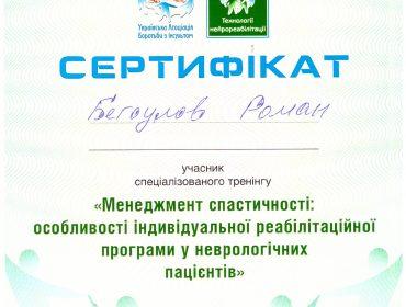 2021-07-23 10.49.23